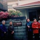 2006-04-afi-japon